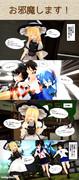 【MMD4コマ】織木野学園へ行こう!第56話