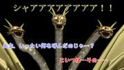 【第7回4コマ漫画の4コマ目選手権】黄金の龍