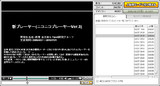 【プレーヤー事典】新プレーヤー(ニコニコプレーヤーVer.3)