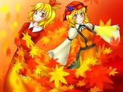 紅葉の秋姉妹
