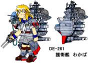 オリジナル艦娘 「護衛艦 わかば」