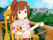Juicy Kyoko(o^-^o)ニコッ