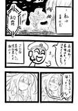 【むのちん】頑張る初霜ちゃん 9