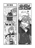 艦これ4コマ【がんばれ!秋津洲ちゃん!!】その13