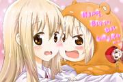 HAPPY BIRTH DAY!うまるちゃん