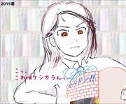 エロ同人誌と出会ってしまった梨子嬢(高1の春)
