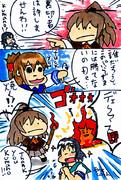 MY_HISHOKAN_KUMANO vs ぷらずま