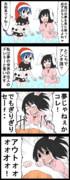 【四コマ】てゐのギリギリセウト!!!!