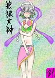 サクヤ姫(大神)コス咲夜さん