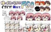 【ゆっくり素材】ゆっくりFGO!【配布します】