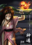 神通(ワンドロ20160928)