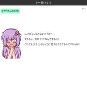 【SS】ボイロ百合SS 一発ネタ 001【表情付き】