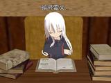 読書する菊月