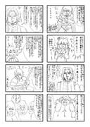 新撰組三隊長in鬼ヶ島