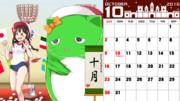 ぴにゃカレンダー「10月」