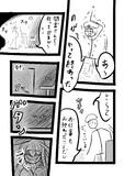 【むのちん】攻める初霜ちゃん 1