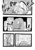 【むのちん】攻める初霜ちゃん 2