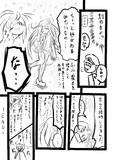 【むのちん】攻める初霜ちゃん 3