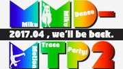 【来年も】MMD Motion Trace Party! 2 開催予告【やります】