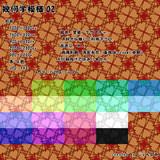 【素材】幾何学模様02