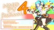 MMD-PVフェスティバル4開催決定!!