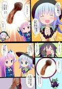 「こめいじさんち日常編9」さんぷる4