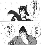 艦娘の門~長門VS鳳翔~