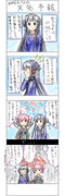 AME-6さんの天気予報 - 4コマ