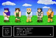 【マイクラスキン】勇者ヨシヒコと仲間たち