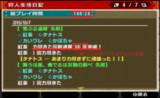 【速報】紅茶、堂々たる500乙記録達成!【記録更新中】