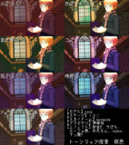 o_Tonemap改変 秋色