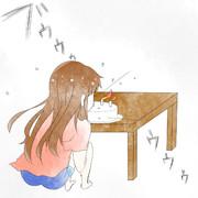 ひとり誕生日って寂しくね? last(3)