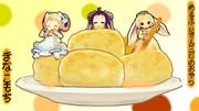 今日はきなこ餅【メルフィさんの3時のおやつ】