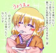 ケーキ好きだけどたくさんは食べられないJOKER姉貴.umauma
