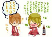 〜りんぱなin居酒屋〜