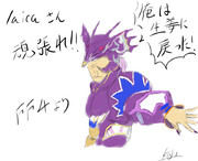 FF大併走大会応援 FF4