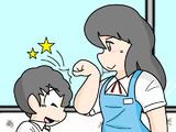 カナちゃんと雅一郎