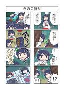 たけの子山城6-1
