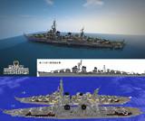 満月型駆逐艦(再建造版)