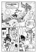 タイムボカン24漫画
