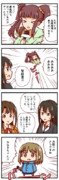台風vs智絵里