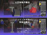 【パネキット】無動力構造2種【設計例】