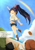 HAPPY BIRTHDAY HIBIKI
