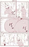 ほっぽちゃんの日常(番外10)