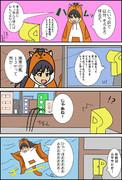 アイマス4コマ会 お題『台風』