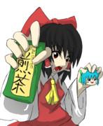 静岡産煎茶飲みなさいよおおおおおおおおおおおおおおおおおおおおお