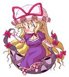 八雲紫さんかわいいれす☆