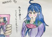 漣プロデュース‼︎潮ちゃんの焼き芋たわわチャレンジ‼︎