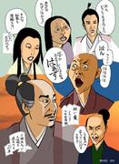 Sanada Maru 第40回 幸村