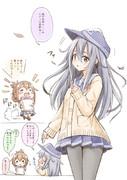 暁ちゃん&電ちゃん